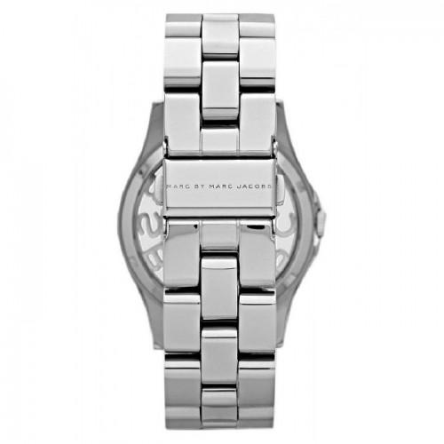 Marc Jacobs MBM3205 Silver Bracelet